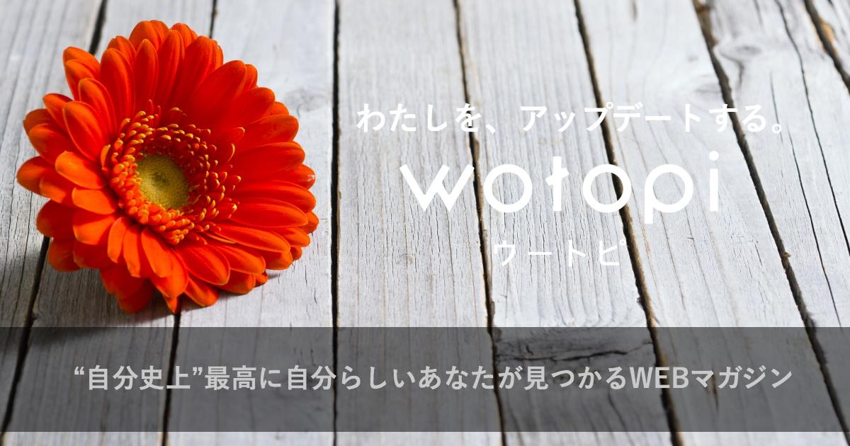 鈴木亮平の声に注目! ドラマ『銭形警部』の見どころは?【動画あり】