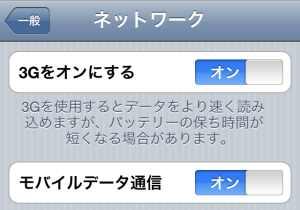 smartphone_00005_02