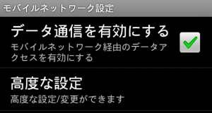 smartphone_00005_03