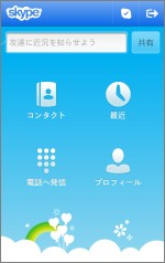 smartphone_00630_02