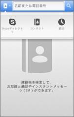 smartphone_00630_04