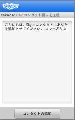 smartphone_00630_07