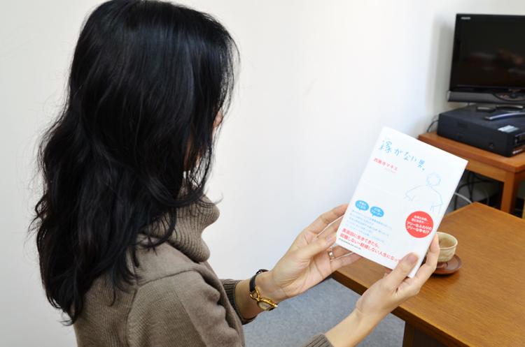 「お金はないけど幸せ」 年収150万円男と17年交際する『稼がない男。』著者、「プア充通い愛」を語る