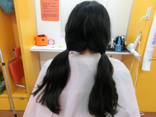 自分の髪の毛を売ってみた1
