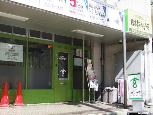 「駆け込み寺」は歌舞伎町の繁華街にある