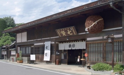 いま日本酒女子必見の新婚活「蔵コン」