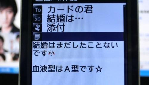 ぽっちゃり女性とイケメンとの運命は?!2