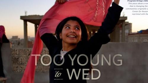 8歳で強制的に嫁に行かされる少女たち 命の危険もある世界の低年齢結婚の厳しい実情