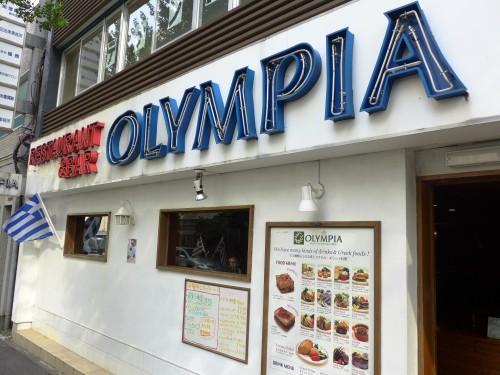ギリシャ料理&バー オリンピア