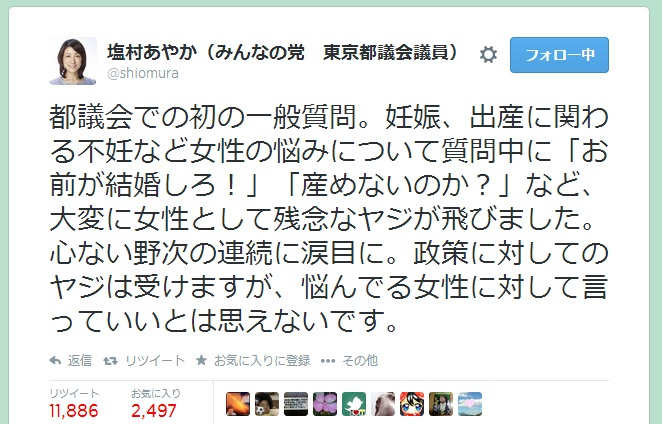 乙武氏「都民がバカにされている」 女性議員に対するひどすぎるヤジに著名人から批判噴出