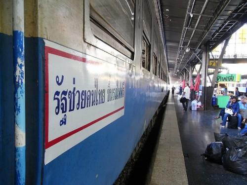 タイの寝台車両で13歳少女を強姦殺害