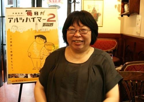 認知症映画監督が語る日本の介護の問題
