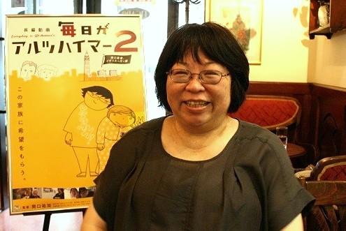 「認知症は少しも恥ずかしくない」 アルツハイマーの母親を撮り続ける映画監督が語る、日本の介護の問題点