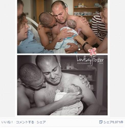 無条件の愛に囲まれて――ゲイカップルの父親が生まれたばかりの子供を抱きしめる写真が話題