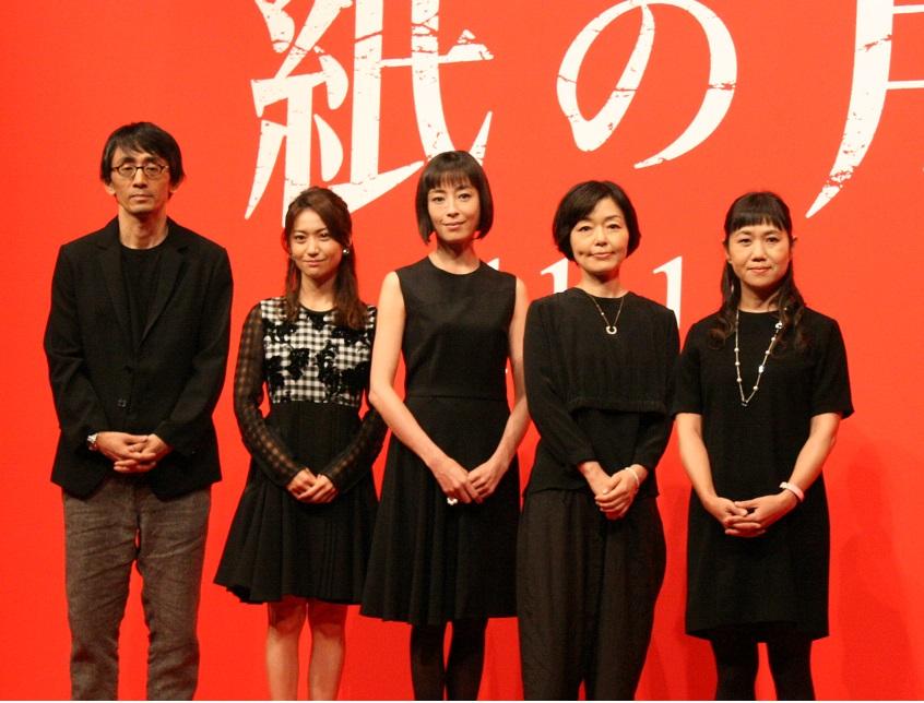 宮沢りえ「見たことのない自分の顔に衝撃」 7年ぶり主演映画『紙の月』完成報告会見で告白
