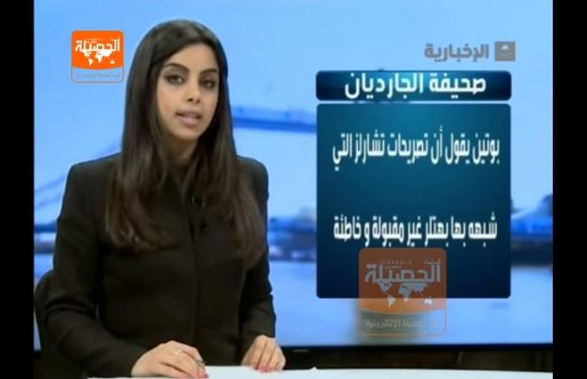 サウジアラビアで女性アナウンサーがスカーフをしないでニュース番組に出演し論争に