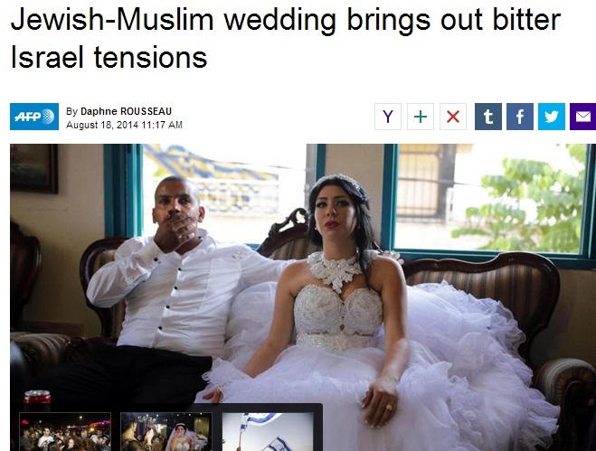 「私たちの愛を壊すことはできない」 戦争で対立するアラブ人とユダヤ人のカップルがイスラエルで結婚!