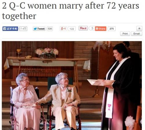 72年連れ添った90歳のレズビアンカップルがついに結婚! 「人生に遅すぎるということはない」