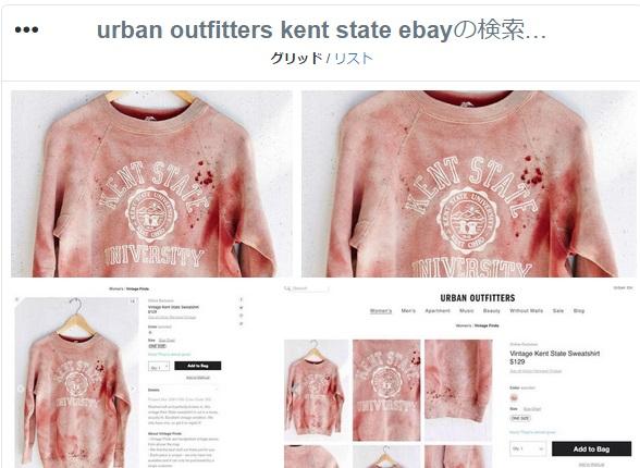 """「殺人事件」を思い起こさせる服が販売中止に """"非常識なデザイン""""であの有名ブランドに批判殺到"""