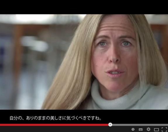 """""""感動する動画""""ダヴのキャンペーンは偽善か? 女性の味方か? 美容業界が模索する「本当の美しさ」とは"""