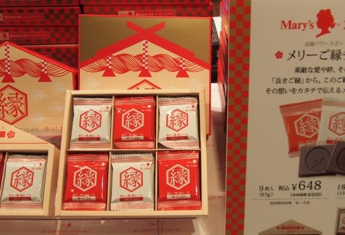東京チョコレートショーで甘い壁ドン体験