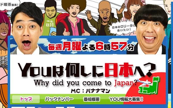 宝塚が好きすぎるドイツ人が「純粋で泣ける」と話題に! 『YOUは何しに日本へ』で密着した2人組に感動の声