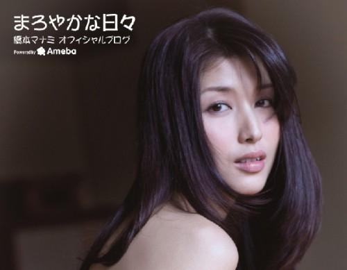 橋本マナミに学ぶ「愛人枠」女性の特徴