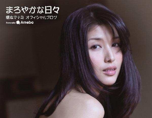 愛人にしたい女NO.1の橋本マナミに学べ! 男を虜にする「愛人風ヘアメイク」の特徴をプロが解説