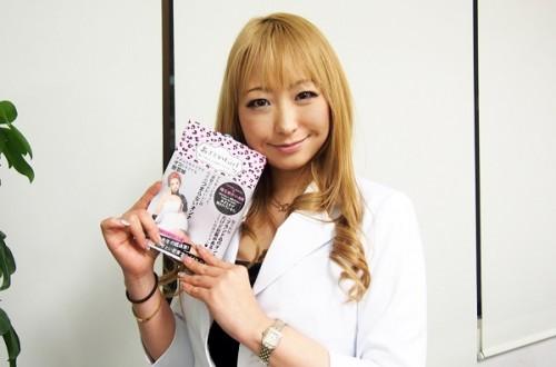 セクシー女医・脇坂英理子が語る、高級美容液より美しくなる方法