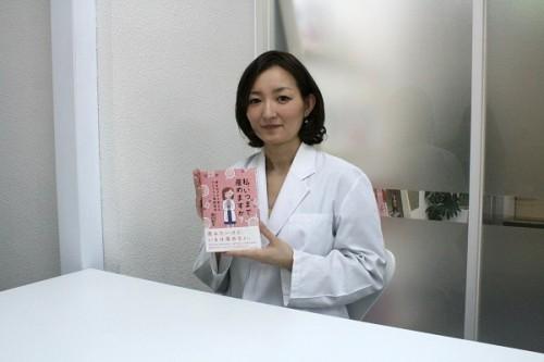"""『私、いつまで産めますか?』 著者が語る、不妊治療の現実と女性の可能性を広げる""""卵子凍結保存"""""""