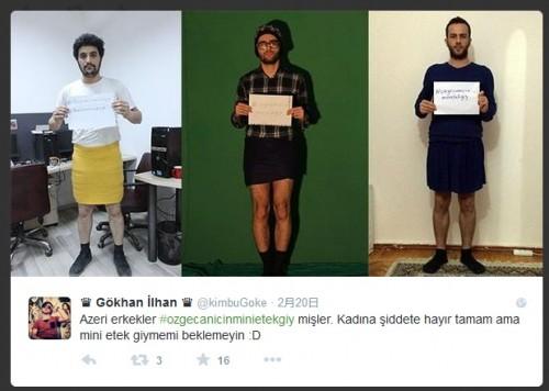 トルコ男性がミニスカートで行進した理由