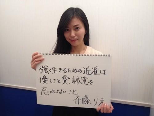 """""""筆談ホステス""""が政治に挑戦する理由"""