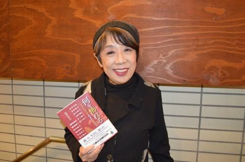 松井久子(まつい・ひさこ)監督