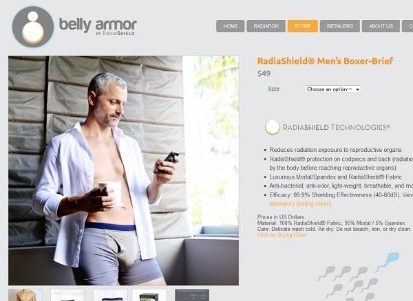 「精子を電磁波から守る男性用パンツ」が発売 不妊治療するカップル向け商品として話題に
