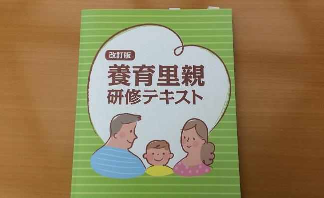"""約3万人の子どもが""""親""""を待っている―「産みの親」の親権が強い、日本の養子制度の課題"""