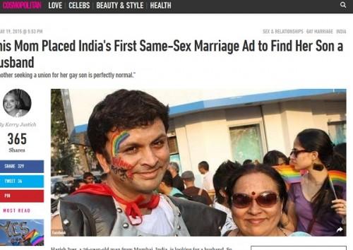 息子の花婿を新聞広告で募集した母親