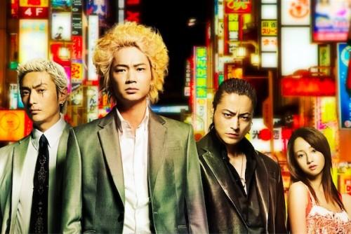 (C) 2015「新宿スワン」製作委員会