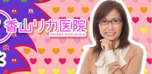 勝間和代香山リカ対決に「もっと」の声