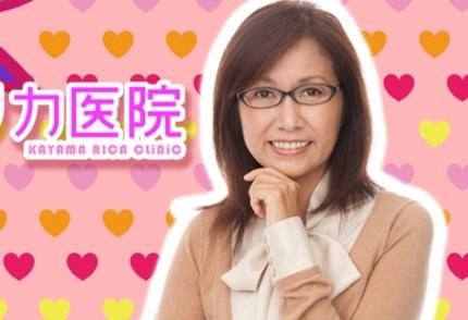 勝間和代vs香山リカ対決は「女のケンカ」じゃもったいない? 本気の論争を望む声も