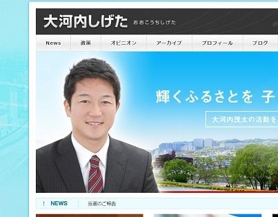 宝塚市議発言にブルボンヌがコメント