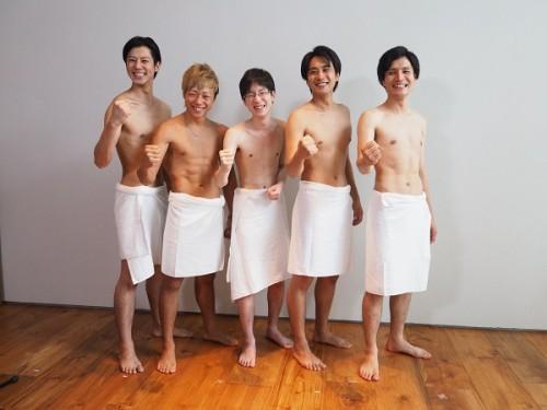 5人の男子が裸で温泉を紹介する新番組『メンズ温泉』とは? 審査員としてオーディションに行ってきた