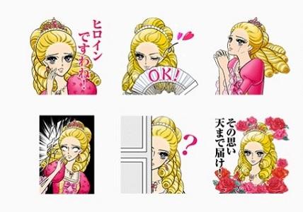 あの人気コスメのキャラクター、姫子のLINEスタンプが登場! さっそく同僚や彼氏に使ってみた