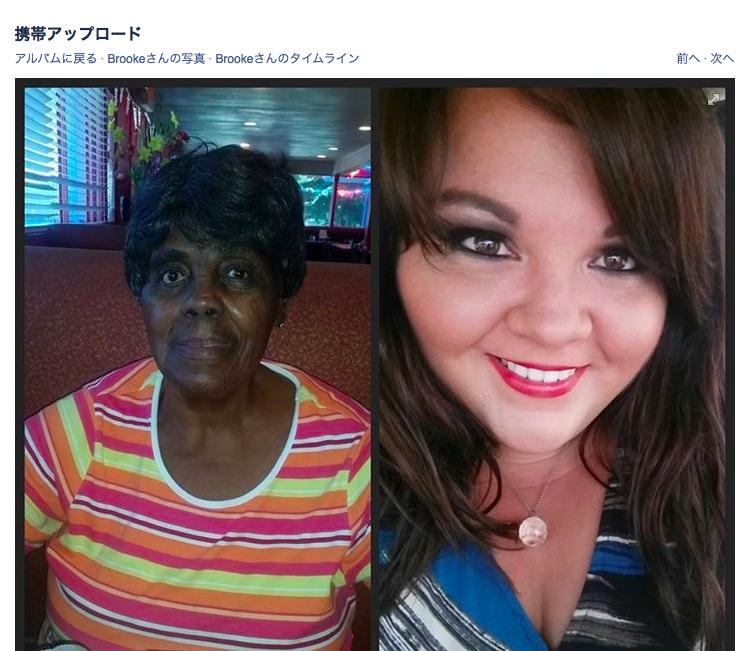 孤独な年配女性に声を掛けた若者の親切に世界が感動  フェイスブックのいいね!数は200万に