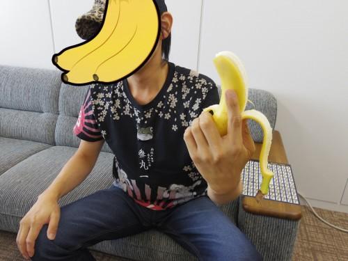 バナナ職人
