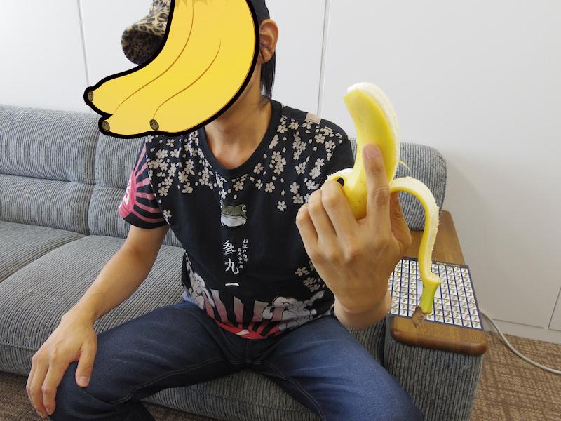 バナナに水着の女の子が出現! ネットで話題の「バナナ彫り職人」に話を聞いてみた