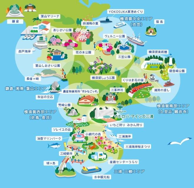 周辺には、観光スポットがたくさん!鎌倉、湘南への観光にも便利です。