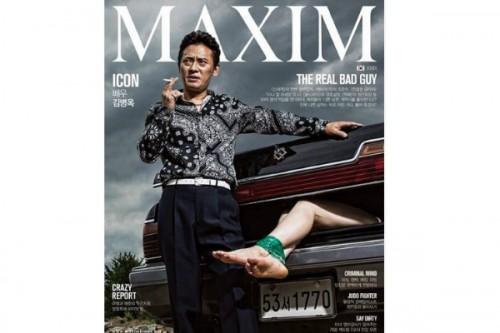 トランクから足首を縛られた女性の脚… 性暴力を示唆する雑誌の表紙に批判殺到