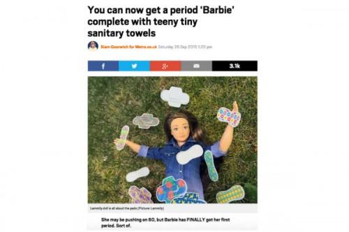 生理用ナプキンから妊娠線のシールまで リアル志向な人形「ラミリー」に海外で賛否