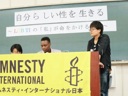 性の矯正を口実に強姦…アフリカ差別実態