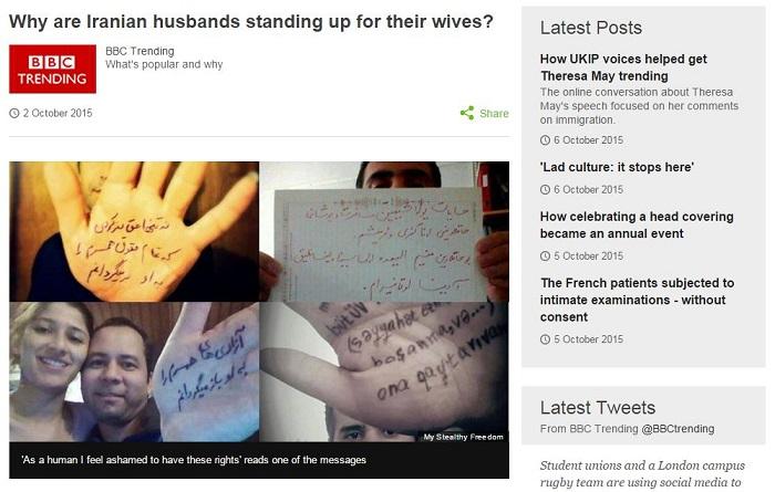 「僕の妻よ!君は自由だ」男尊女卑社会のイランで、男性たちが平等を訴え団結